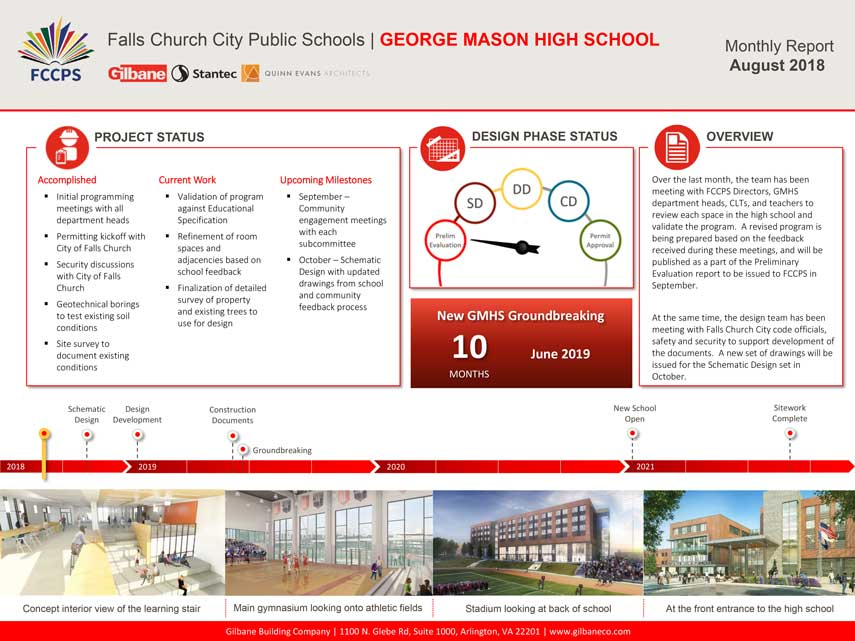 Contact the district to learn more about the GMHS Campus Project