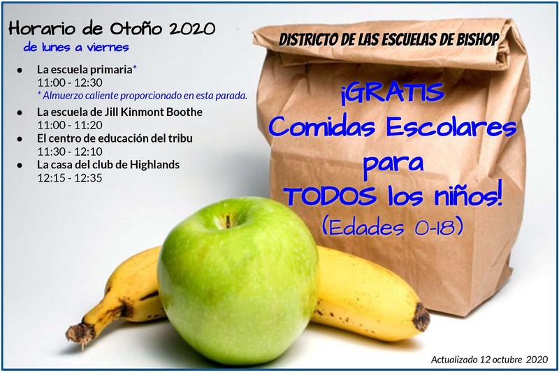 Content_1602784516-updated_spanish_fall_school_meals_info__10_12_20__span.
